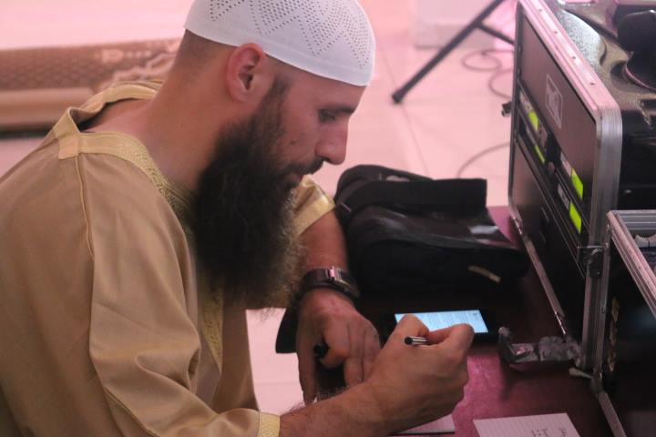 iftar23