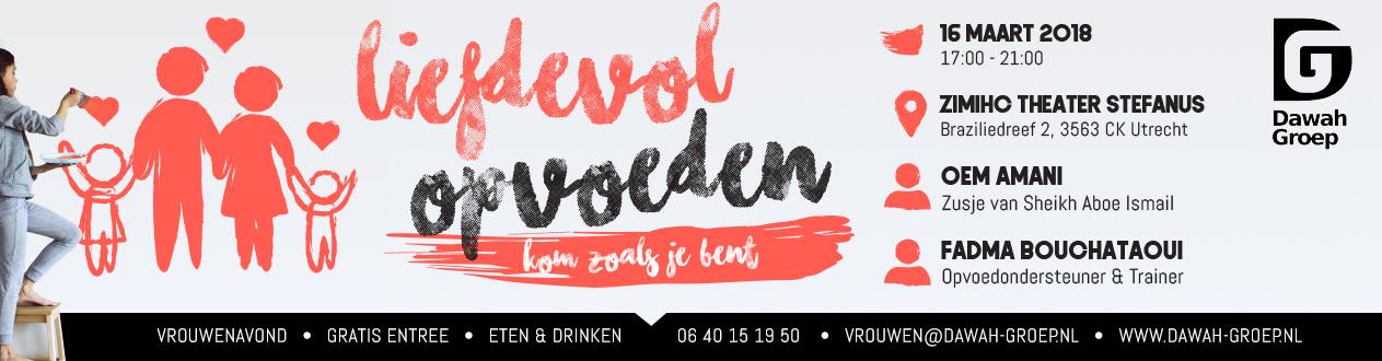 banner voor website