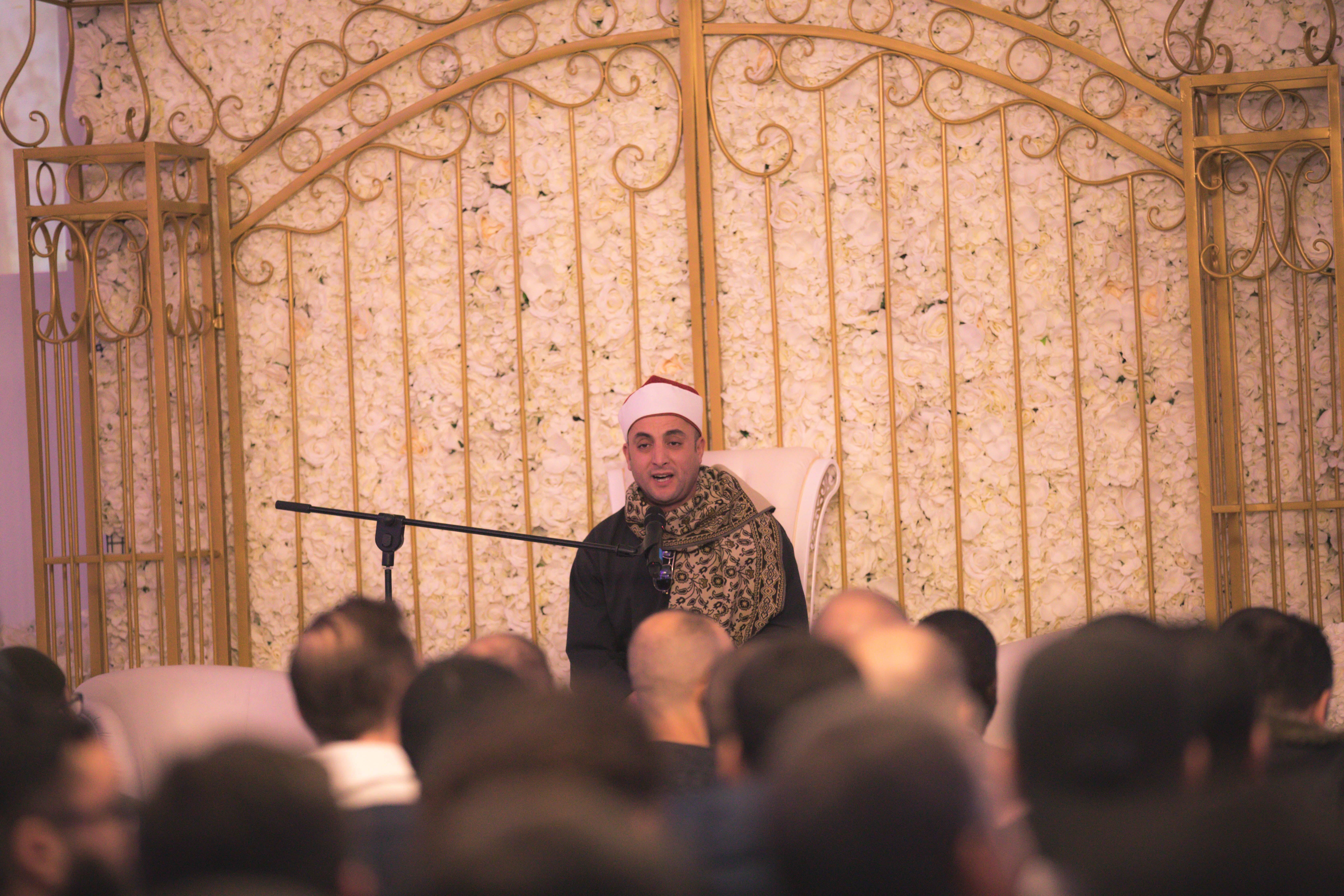 Koranrecitatie Moeqri Mohamed el Arkoubi - Event